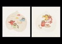 momotaro (portfolio of 6) by kazuyuki takishita