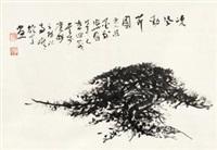 凌风劲节图 by li xiongcai