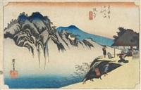 tôkaidô gojûsan tsugi no uchi (die 53 ansichten der tôkaidô) by ando hiroshige