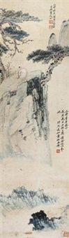 黄山破石松 by xiao jianchu