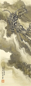 untitled (dragon appearing out of the ocean, emerging from the waves enveloped in clouds and mist) by suzuki shonen