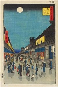meisho edo hyakkei (die 100 berühmten ansichten von edo). blatt: saruwaka-chô, yoru no kei (nächtliche ansicht der saruwaka straße) by ando hiroshige