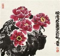 牡丹 by lin ruoxi