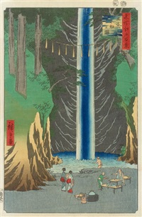 meisho edo hyakkei (die 100 berühmten ansichten von edo). blatt: ôji, fudô-no-taki (der fudô wasserfall in ôji) by ando hiroshige