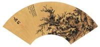 翠壁崖树图 扇面 水墨泥金 by wen zhengming