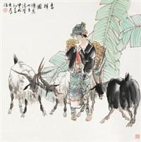 吉祥图 by liu dawei