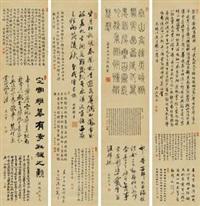 书法 (四幅) (in 4 parts) by zhang zhao