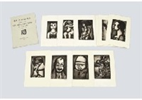 reincarnations du pere ubu (set of 22) by georges rouault