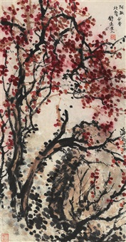 刘海粟(1896-1994) 红梅 by liu haisu