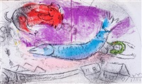 chagall, jacques lassaigne (bk w/15 works) by marc chagall