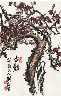 刘海粟(1896-1994) 古艳 by liu haisu