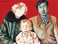 one child policy by wang jinsong