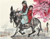 骑驴少女 立轴 纸本 by huang zhou