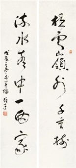 对联 (couplet) by li xiongcai