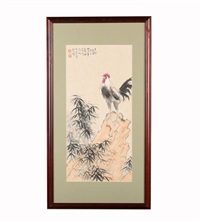 framed 'rooster' painting by xu beihong