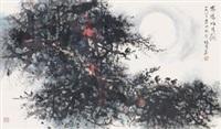 寒猿叫月图 by li xiongcai