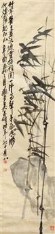 竹子 立轴 纸本 by wu changshuo