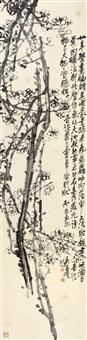 梅花 立轴 纸本 by wu changshuo