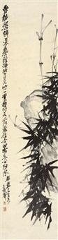 竹石图 立轴 纸本 by wu changshuo