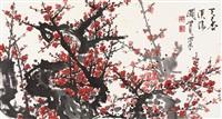 天香图 镜片 设色纸本 (red plum bloosm) by guan shanyue
