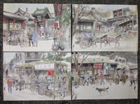chinese four season calligraphy scroll painting (4 works) by huang zhou