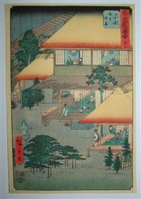 oban tate-e, série du tokaido, station 52, auberge à ishibe by ando hiroshige