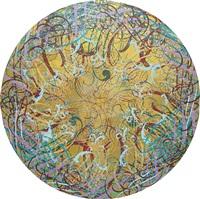 cosmos sensation mix by ryan mcginness