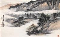云涧烟深树 by lin shaohong