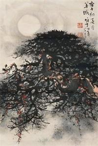 松 镜片 设色纸本 by li xiongcai