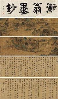 1540年作 书画合璧 手卷 设色绢本 (+ calligraphy, smllr) by wen zhengming
