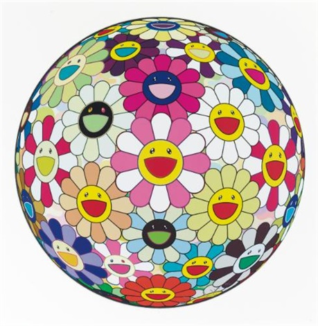 flower ball pink flower ball 3 d sunflower with reverence i lay myself before you korin chrysanthemum and kansei like the rivers flow 4 works by takashi murakami