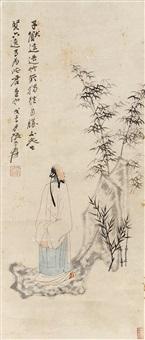 人物 立轴 设色纸本 by zhang daqian