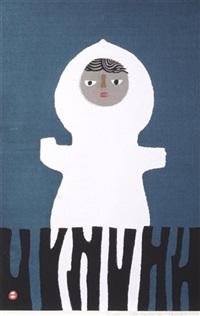 untitled (+ 2 others; 3 works) by umetaro azechi