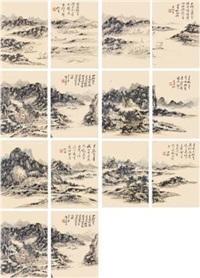 青城山风光 (十四帧) (14 works) by huang binhong