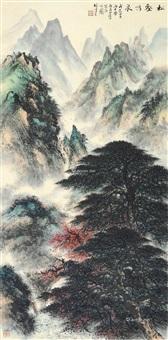 松壑鸣泉 立轴 纸本 by li xiongcai