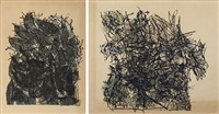 sans titre (set of 2) by jean paul riopelle