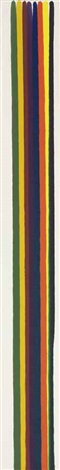 number 1 64 by morris louis