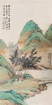南田诗意 by huang shanshou
