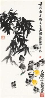 稚趣 by zhu qizhan and qi liangzhi