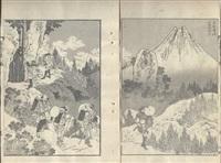 trois volumes complets de la série