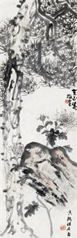 松菊石 by liu haisu and he xiangning