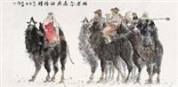 婚礼 by liu dawei