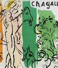 book. jacques lassaigne. chagall by marc chagall