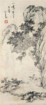 林下幽思 by pu ru