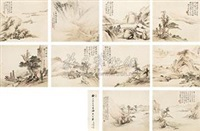 山水 (album w/10 works; + title label) by qian dong