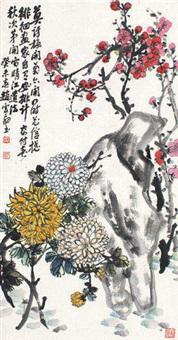 秋色 镜片连框 设色纸本 by zhao yunhe