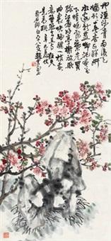 桃花 立轴 设色纸本 by zhao yunhe