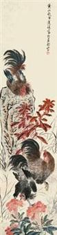 官上加官 立轴 设色纸本 by lianxi