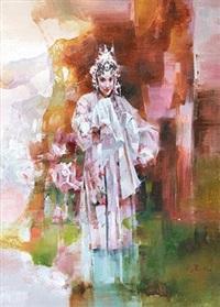青涩 by liu nian