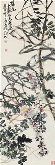 珠光 立轴 设色纸本 by wu changshuo